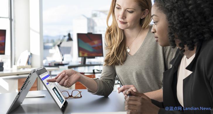 联想推出基于英特尔第10代酷睿处理器的ThinkPad X1并获得雅典娜认证