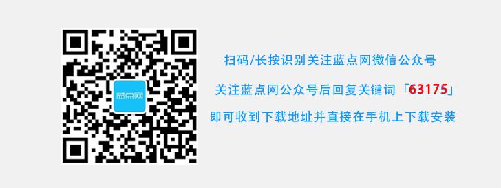 [下载]腾讯推出安卓手机QQ极速版v4.0正式版 极速无广告替代原轻聊版