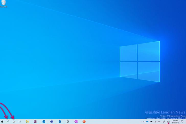 微软推出Windows 10 20H1 Build 18970快速测试版改进平板模式