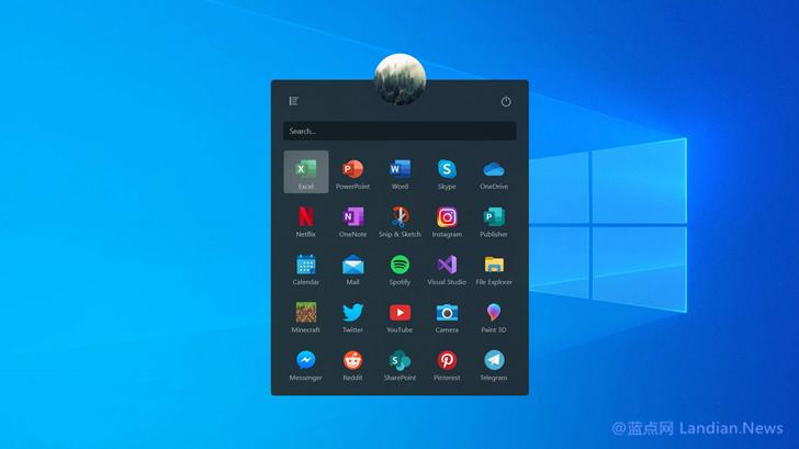 推特网友根据微软泄露版的样式为Windows 10设计新的开始菜单