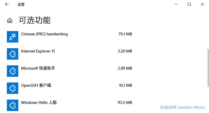 微软推出服务堆栈更新Windows 10 KB4515530改善系统更新稳定性