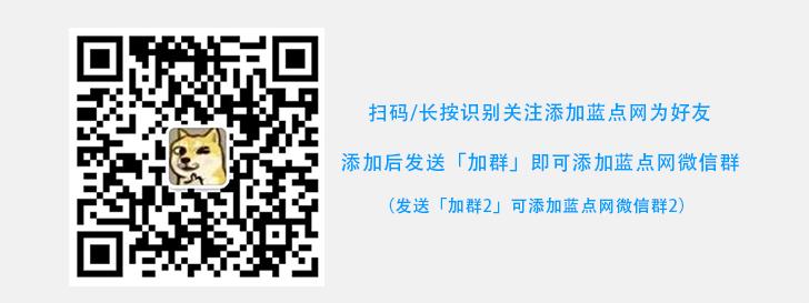 [推荐] 检测清理微信被删好友怕打扰?试试全自动无任何干扰的WeTool免费版