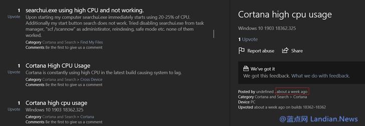微软再次被发现忽视用户BUG反馈推送有问题的Windows 10累积更新