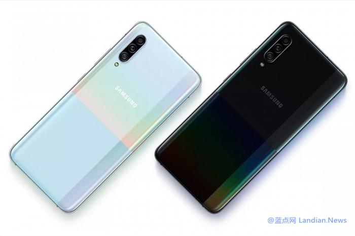 三星将于明日发布 Samsung Galaxy A90 5G :配备骁龙855 + 屏下指纹-第1张