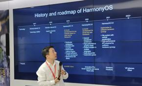 预计明年年底前推出搭载鸿蒙的创新PC 华为公布鸿蒙系统的发展线路图