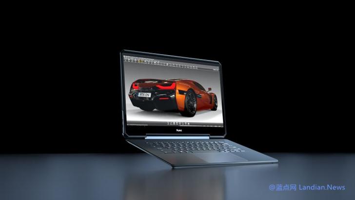 华硕推出当前全球性能最强的工作站 搭载i9-9980HK和RTX 6000 24GB版