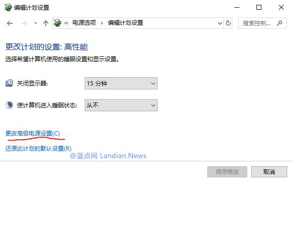 [教程] 通过手动修改注册表优化Windows 10对超线程技术的调度问题