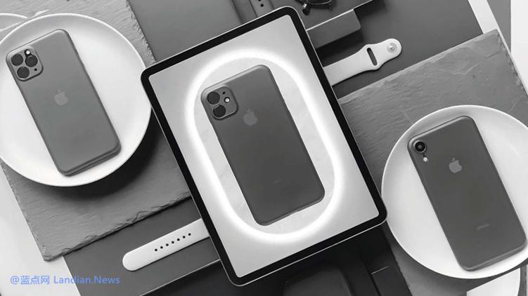 虽然到现在苹果还没正式推出iPhone 11 不过配件制造商们已开始销售保护壳