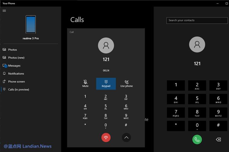 Windows 10附带的「你的手机」即将支持在桌面平台拨打或接听电话