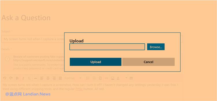 联想公布Windows 10屏幕变成橙色的解决办法 与护眼模式兼容性有关