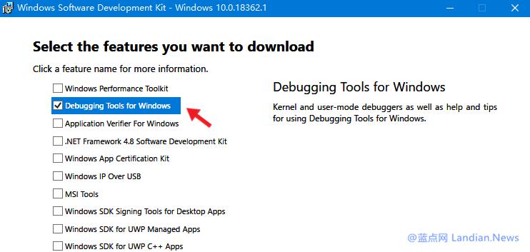 [下载] Windows 10 WinDBG 分析转储日志和蓝屏日志排查错误原因