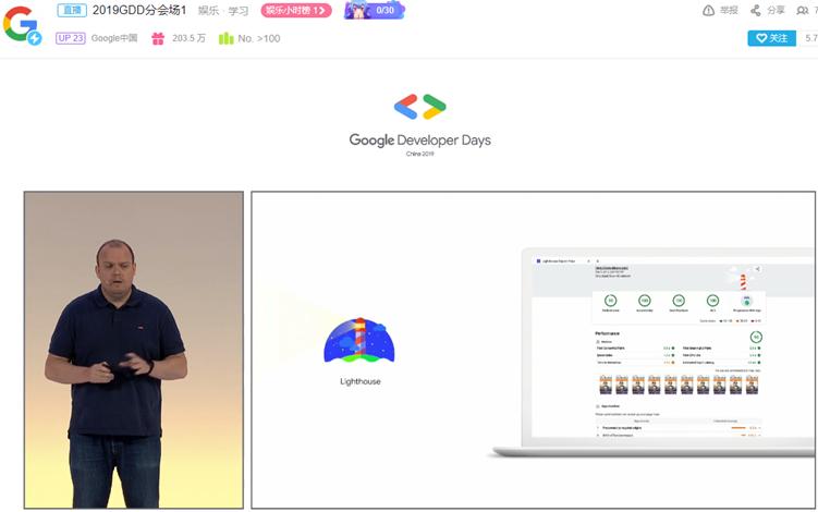 谷歌中国开发者日GDD2019正在直播(中文) 主要涉及AI以及各类技术分享