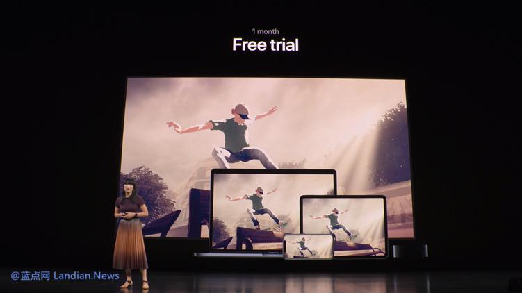 苹果将在9月19日推出游戏订阅服务 月费4.99美元支持数百款精选游戏