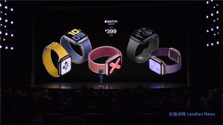 苹果推出第五代Apple Watch智能手表 增加GPS定位国行版3,199元起售
