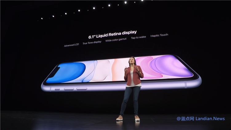 苹果推出新款iPhone 11/11 Pro/11 Pro Max 浴霸摄像头最低5499元起售