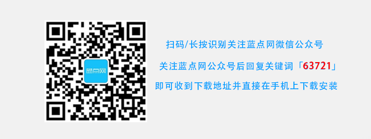 [下载] 解决微信发语音带来的尴尬和吐槽,安卓版微信推出v7.0.7测试版