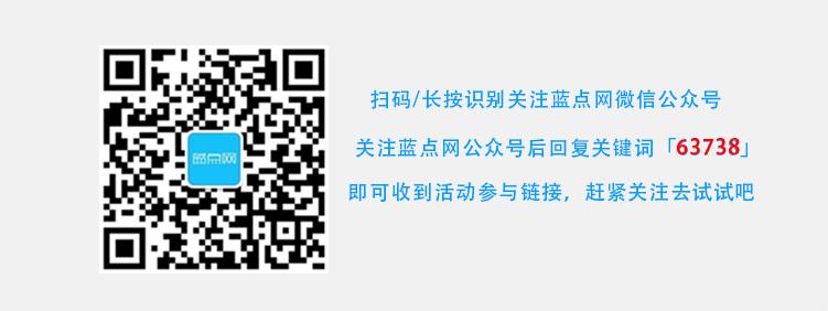 [羊毛] 中国电信用户可免费领取300分钟全国语音通话每月返100分钟