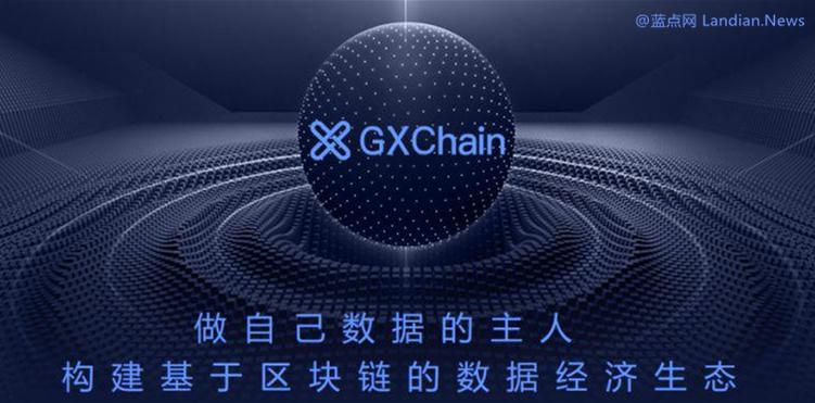 虚拟货币公信宝(GXC)运营主体被警方查封 疑似与爬虫非法抓取数据有关