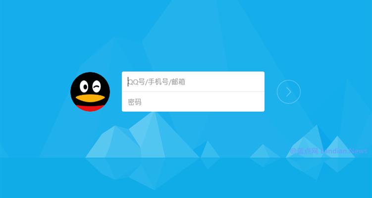 腾讯悄悄将QQ UWP版换成桌面版转制 然后又悄悄将其替换为原版本