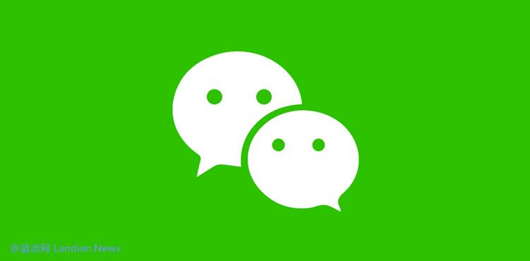 张小龙称微信不保存用户聊天记录 规定谁看用户聊天记录就会被开除