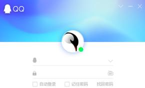 [下载] 腾讯QQ桌面版推出v9.1.8测试版新增截图添加序号和语音转文字功能