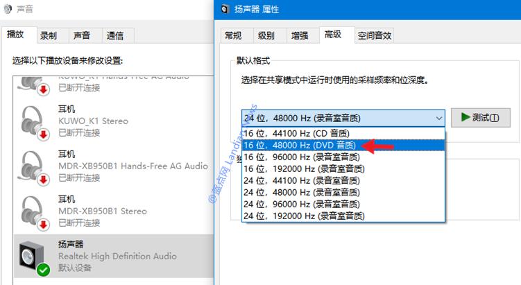 Windows 10最新的累积更新导致部分游戏音量异常降低 附临时解决办法