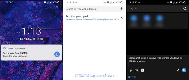谷歌浏览器跨平台剪切板同步开始测试 目前仅支持PC向安卓发送内容