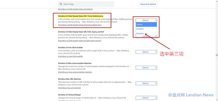 [教程] 怎么恢复谷歌浏览器Google Chrome地址栏的HTTP和WWW前缀-第2张