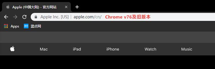 谷歌浏览器稳定版通道现已删除 EV SSL 扩展验证证书的认证企业名称