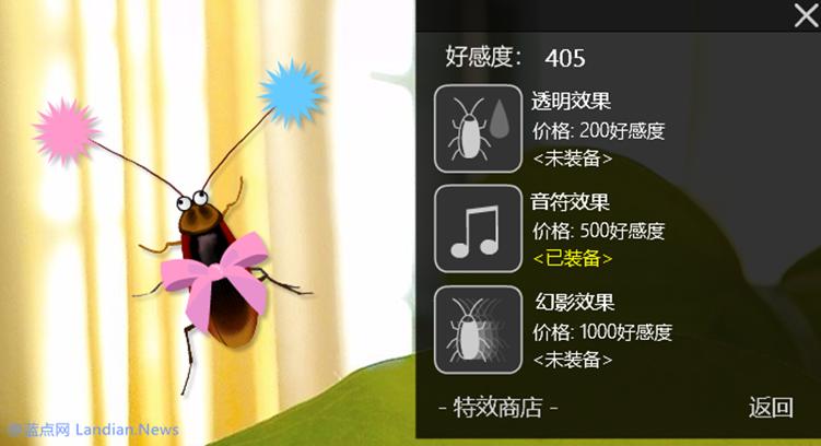 [重口味] 宠物小强模拟器发布v0.1.4版更新 支持商店和装扮系统等-第2张