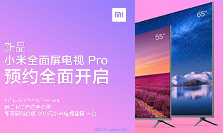 小米官宣9月24日召开发布会 将发布小米9 Pro 5G、MIX 5G等产品-第4张