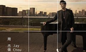 老粉丝的力量:周杰伦新歌《说好不哭》上线后QQ音乐直接崩溃