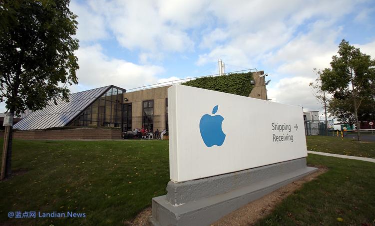 欧盟裁定苹果在爱尔兰逃税130亿欧元 但是爱尔兰并不想要这笔资金