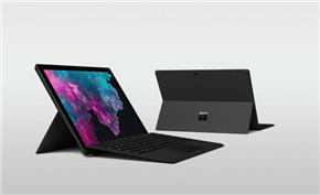 微软新款Surface Pro 7规格配置曝光,预计起售价低于上一代产品