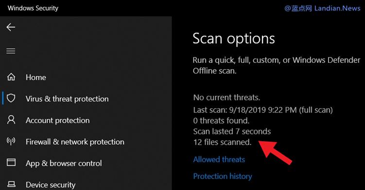 微软发布的最新累积更新让Windows Defender全盘扫描功能出现故障