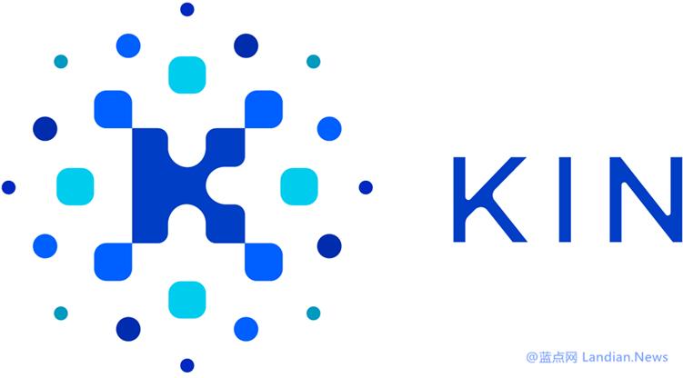 被誉为微信鼻祖的加拿大KIK信使倒闭 将转型并聚焦于虚拟(数字)货币
