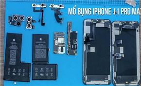 iPhone 11 Pro Max全球首拆:确认内部L型电池容量3969mAh