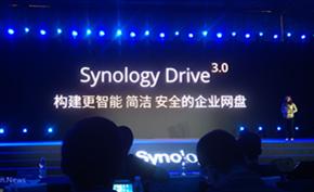 群晖网盘服务Synology Drive 3.0版发布 支持按需下载和PSD等文件预览