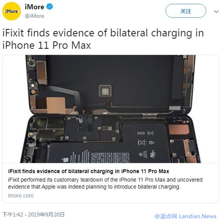 iFixit 拆解 iPhone 11 Pro —— 疑似硬件支持双向无线充电功能