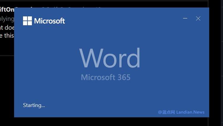 微软改名部再次出手:Office 365正在悄悄更名为Microsoft 365