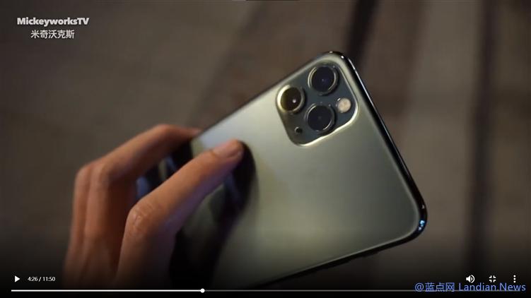 iPhone 11 夜间拍摄出「鬼影」 借手机夜拍通病展开讨论当下的销售行为