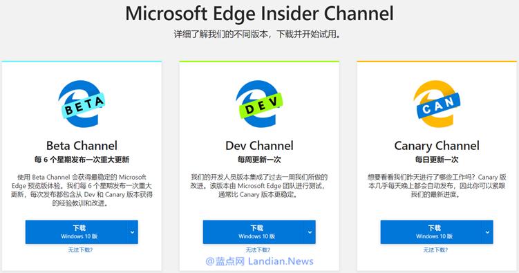 Chromium Edge已经悄悄支持接续功能 可在手机上将网页发至PC上打开