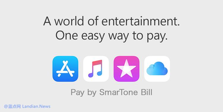 iOS 13正式版可能会将你绑定的信用卡详细信息随机泄露给其他人