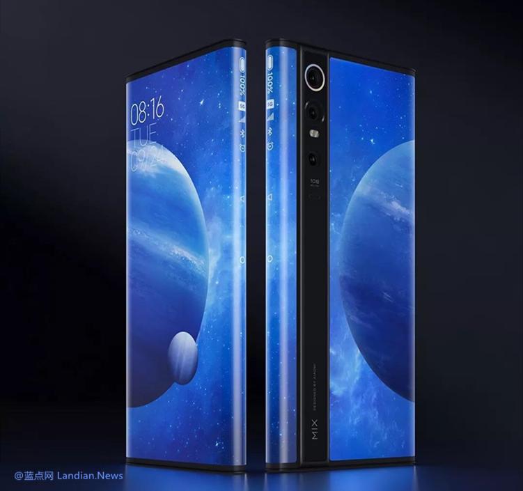 小米正在尝试小规模量产小米MIX Alpha版 预计年底前上市19,999元