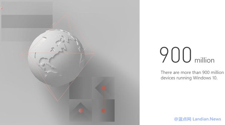 微软发布的最新统计数据显示Windows 10月活跃用户已突破9亿大关