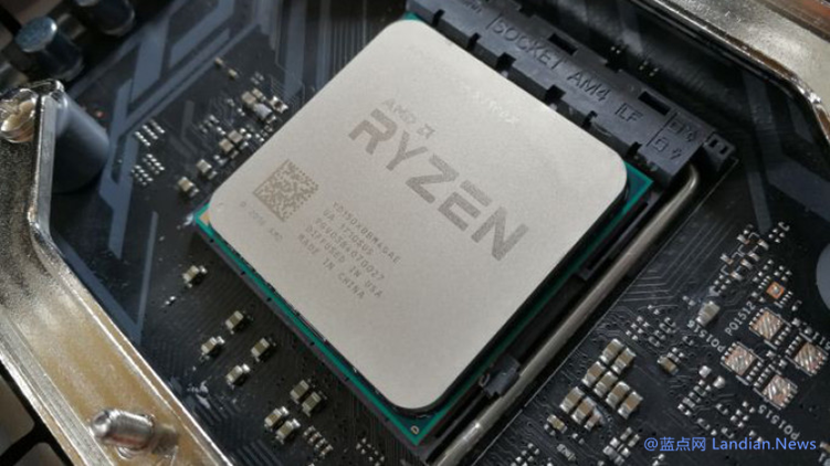 AMD发布面向商用笔记本电脑市场的Ryzen PRO 4000系列处理器