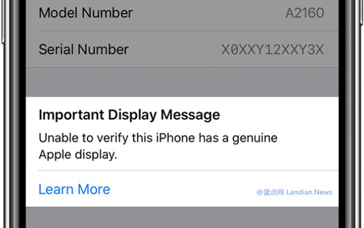 若用户使用未经验证的非原装显示屏 则iPhone 11会在系统里显示警告条