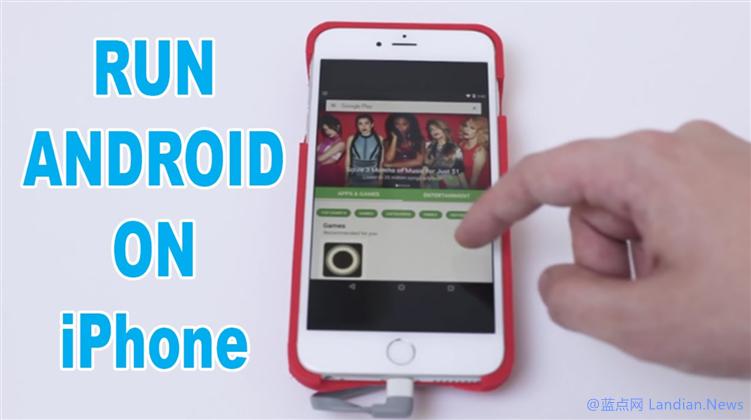 iPhone的Checkm8漏洞可用于越狱及关闭激活锁 对普通用户影响有限
