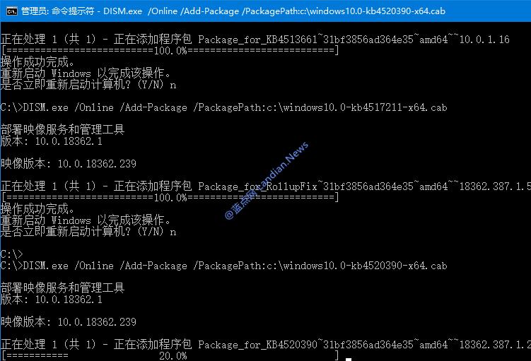 [下载] 只需安装300MB更新包即可升级Windows 10 Version 1909版