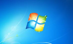 发布10年的Windows 7再被破解 无惧明年到期可再接受3年的安全更新